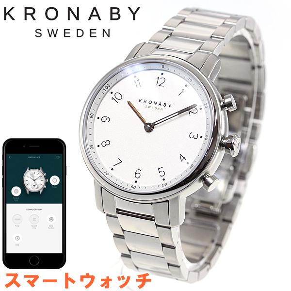 【お買い物マラソンは当店がお得♪本日20より!】クロナビー KRONABY ノード NORD スマートウォッチ 腕時計 メンズ A1000-1912