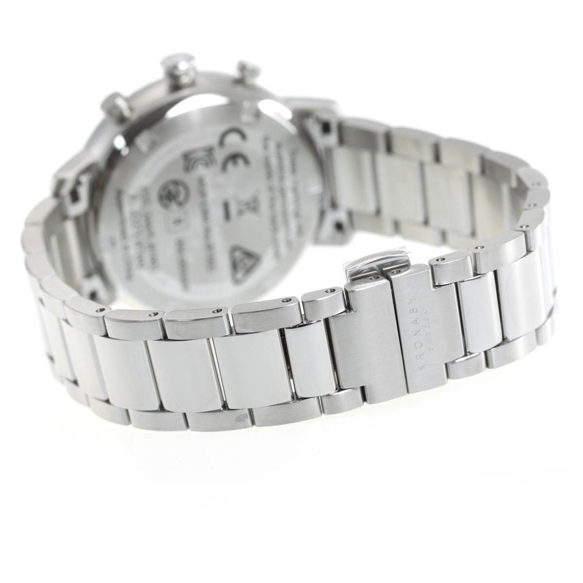 クロナビー KRONABY ノード NORD スマートウォッチ 腕時計 メンズ A1000-1912