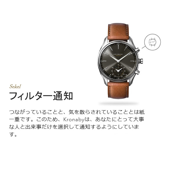クロナビー KRONABY ノード NORD スマートウォッチ 腕時計 メンズ A1000-1914