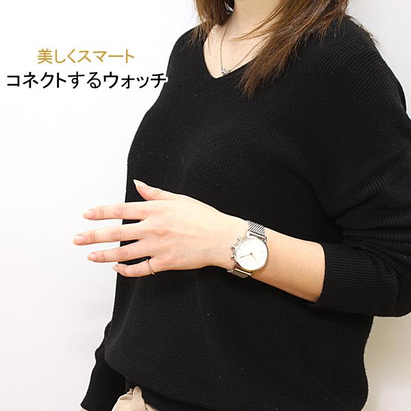クロナビー KRONABY ノード NORD スマートウォッチ 腕時計 メンズ A1000-1915