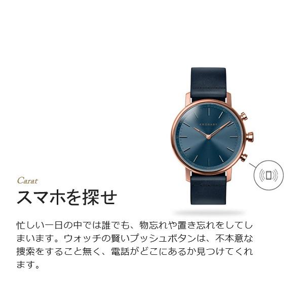 クロナビー KRONABY カラット CARAT スマートウォッチ 腕時計 メンズ A1000-1917