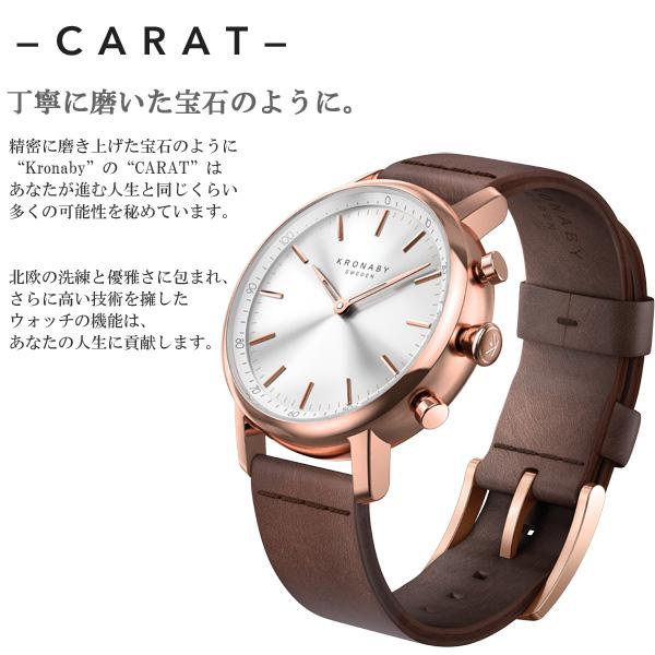 クロナビー KRONABY カラット CARAT スマートウォッチ 腕時計 メンズ A1000-1921