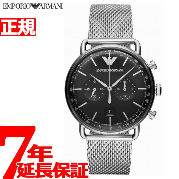 【お買い物マラソンは当店がお得♪本日20より!】エンポリオアルマーニ EMPORIO ARMANI 腕時計 メンズ アビエーター AVIATOR AR11104【2018 新作】