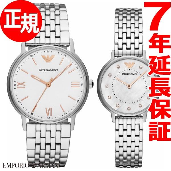 エンポリオアルマーニ EMPORIO ARMANI 腕時計 ペアモデル メンズ レディース カッパ KAPPA AR80014【2018 新作】