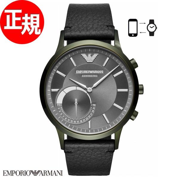 エンポリオアルマーニ EMPORIO ARMANI コネクテッド ハイブリッド スマートウォッチ ウェアラブル 腕時計 メンズ レナート ART3021【2018 新作】