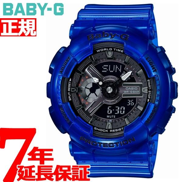 カシオ ベビーG CASIO BABY-G 腕時計 レディース BA-110CR-2AJF【2018 新作】