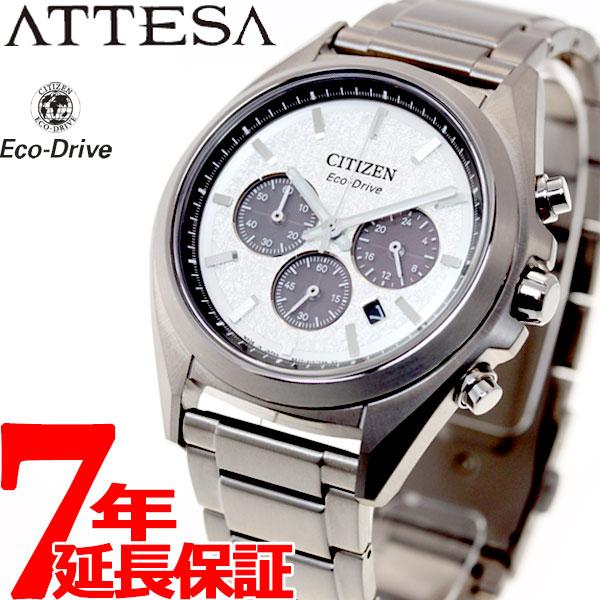 シチズン アテッサ CITIZEN ATTESA エコドライブ ソーラー 腕時計 メンズ CA4390-55A【2018 新作】