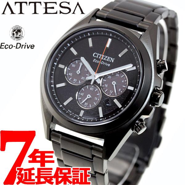 【SHOP OF THE YEAR 2018 受賞】シチズン アテッサ CITIZEN ATTESA エコドライブ ソーラー 腕時計 メンズ CA4394-54E【2018 新作】