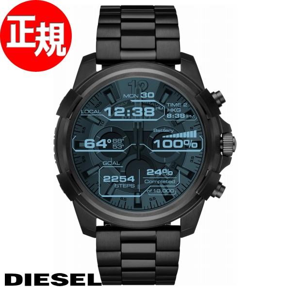 ディーゼル DIESEL ON スマートウォッチ ウェアラブル 腕時計 メンズ フルガード FULL GUARD DZT2007【2018 新作】