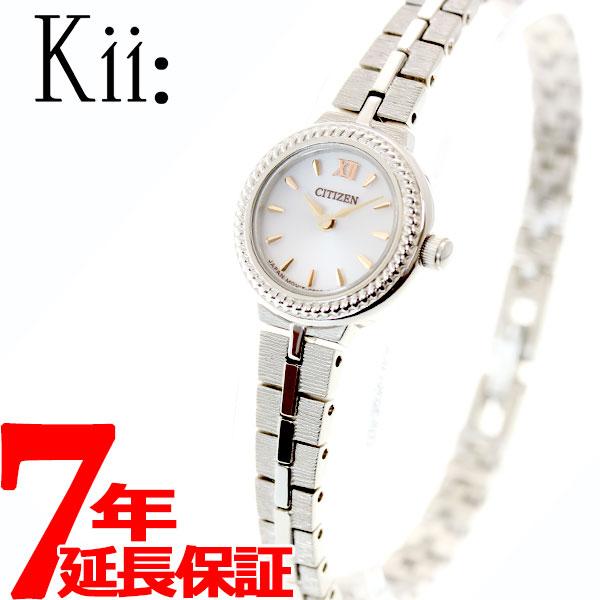 シチズン キー CITIZEN Kii: エコドライブ ソーラー 腕時計 レディース ラウンドメタルブレス EG2981-57A【2018 新作】