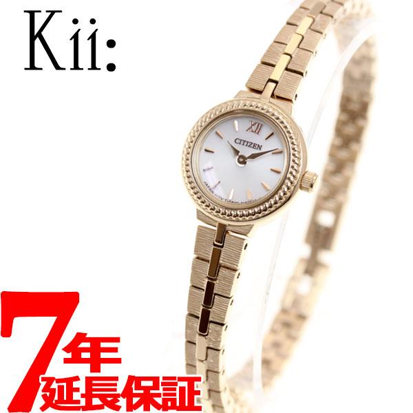 シチズン キー CITIZEN Kii: エコドライブ ソーラー 腕時計 レディース ラウンドメタルブレス EG2984-59A【2018 新作】