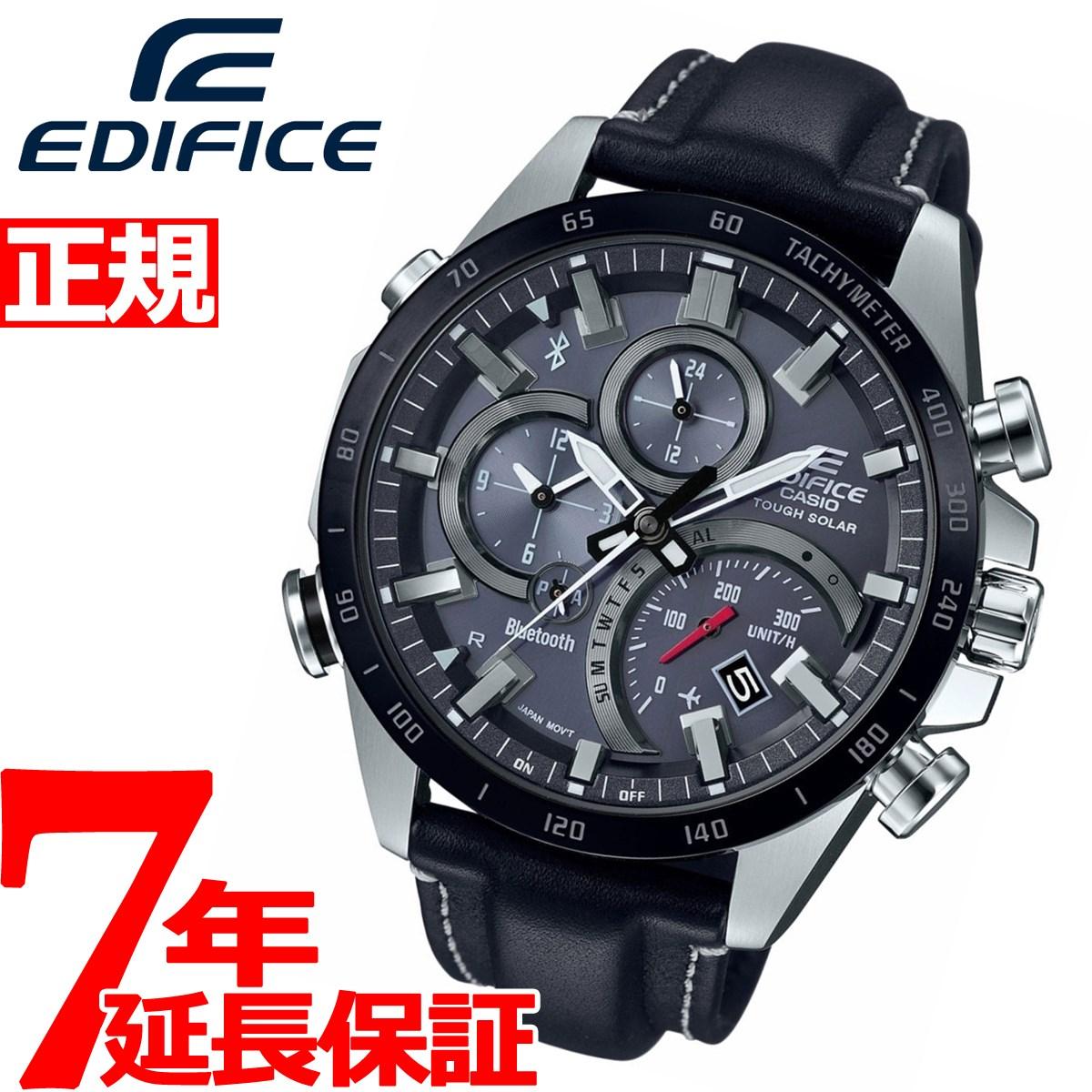 カシオ エディフィス CASIO EDIFICE Bluetooth ブルートゥース 対応 ソーラー 腕時計 メンズ EQB-501XBL-1AJF【2018 新作】