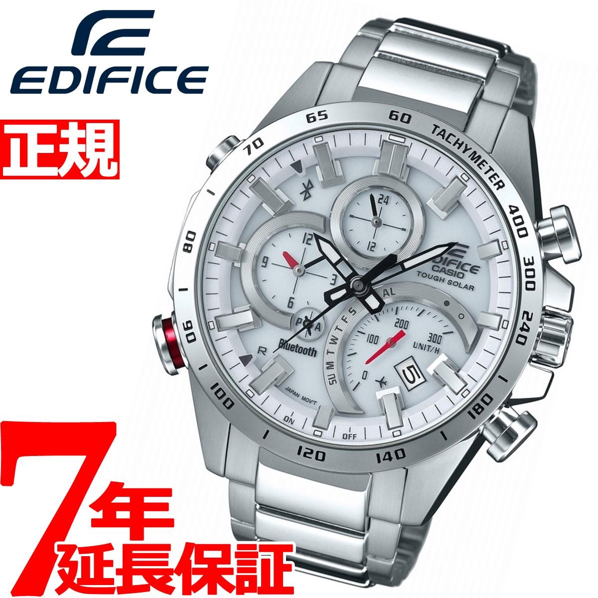 【お買い物マラソンは当店がお得♪本日20より!】カシオ エディフィス CASIO EDIFICE Bluetooth ブルートゥース 対応 ソーラー 腕時計 メンズ EQB-501XD-7AJF【2018 新作】