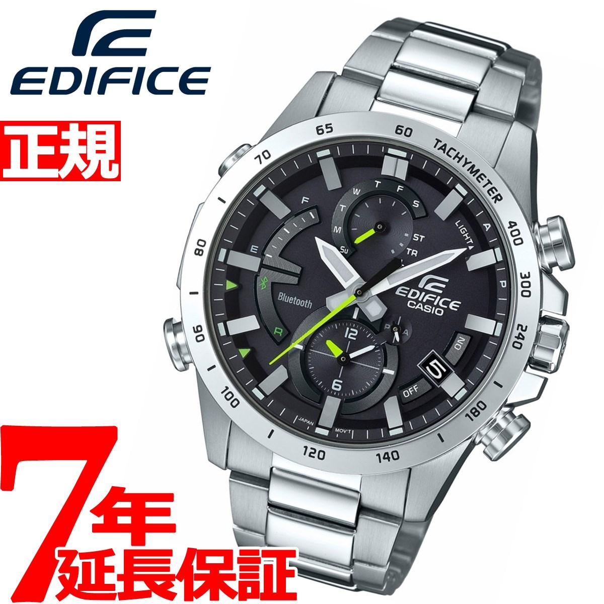 カシオ エディフィス CASIO EDIFICE Bluetooth ブルートゥース 対応 ソーラー 腕時計 メンズ EQB-900D-1AJF【2018 新作】