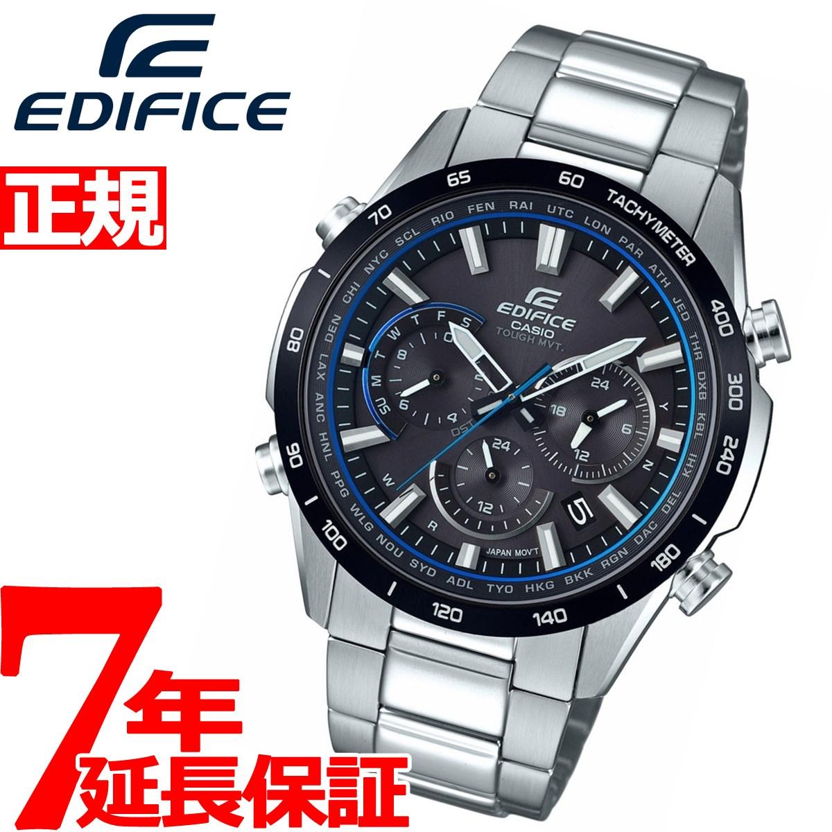 カシオ エディフィス CASIO EDIFICE 電波 ソーラー 電波時計 腕時計 メンズ タフソーラー クロノグラフ EQW-T650DB-1AJF【2018 新作】