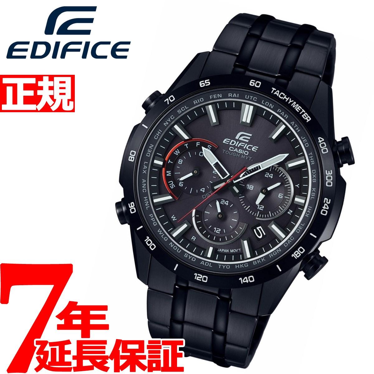 カシオ エディフィス CASIO EDIFICE 電波 ソーラー 電波時計 腕時計 メンズ タフソーラー クロノグラフ EQW-T650DC-1AJF【2018 新作】