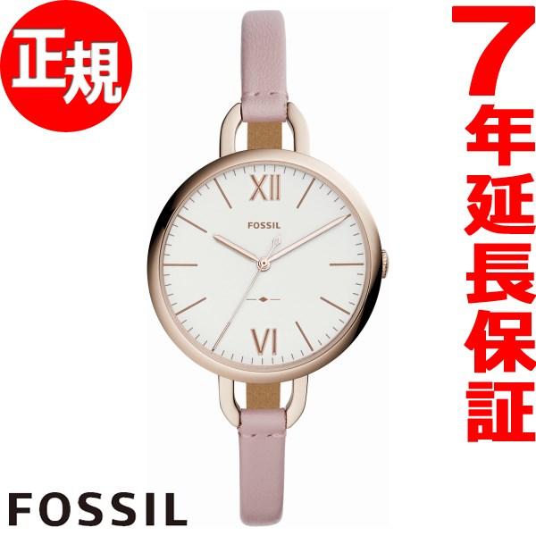 フォッシル FOSSIL 腕時計 レディース ANNETTE ES4356【2018 新作】