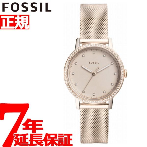 フォッシル FOSSIL 腕時計 レディース ニーリー NEELY ES4364【2018 新作】
