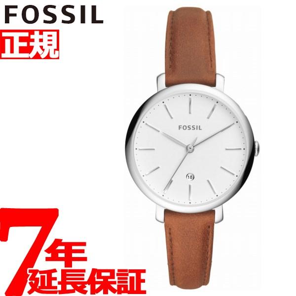 フォッシル FOSSIL 腕時計 レディース ジャクリーン JACQUELINE ES4368【2018 新作】