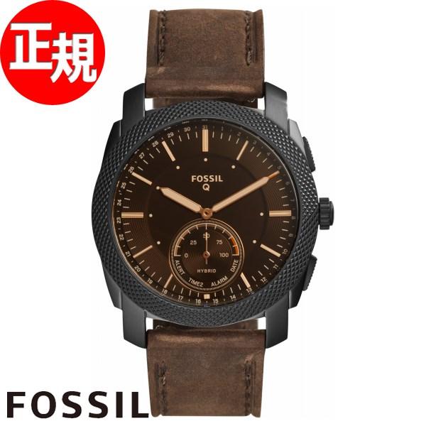 フォッシル FOSSIL Q ハイブリッド スマートウォッチ ウェアラブル 腕時計 メンズ マシーン Q MACHINE FTW1163【2018 新作】
