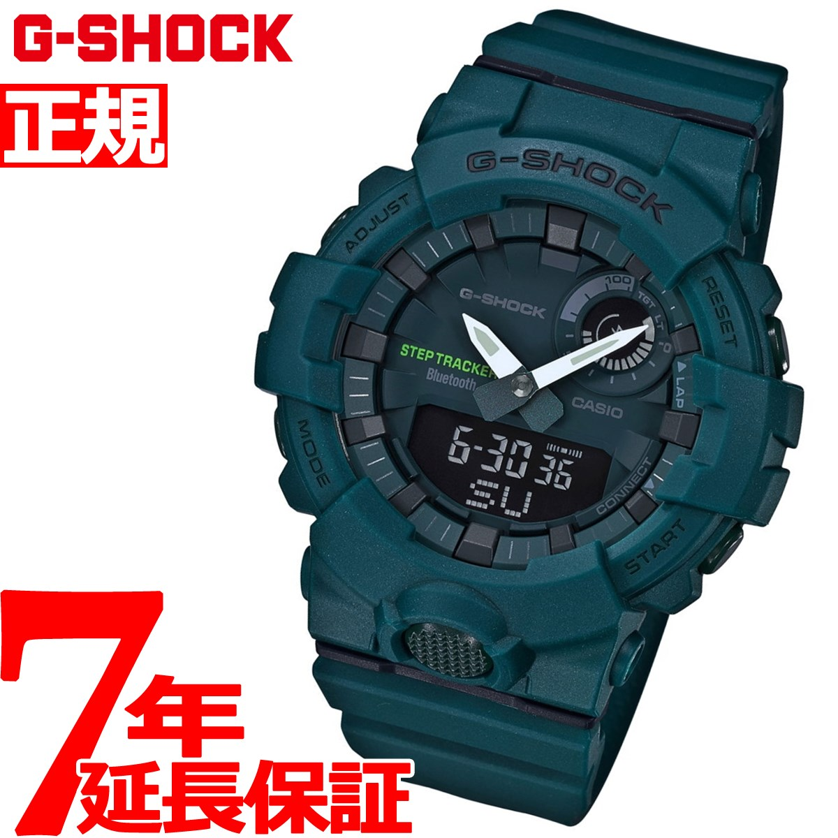 G-SHOCK G-SQUAD カシオ Gショック ジースクワッド CASIO 腕時計 メンズ GBA-800-3AJF【2018 新作】