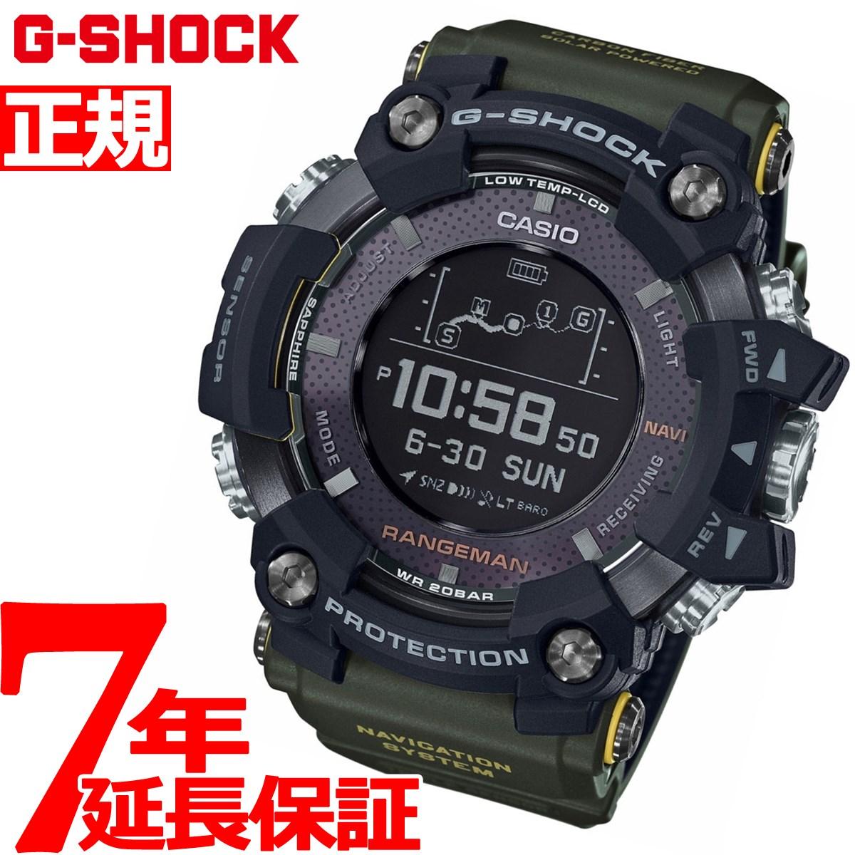 G-SHOCK GPS 電波 ソーラー 電波時計 カシオ Gショック レンジマン CASIO RANGEMAN Bluetooth搭載 腕時計 メンズ GPR-B1000-1BJR【2018 新作】