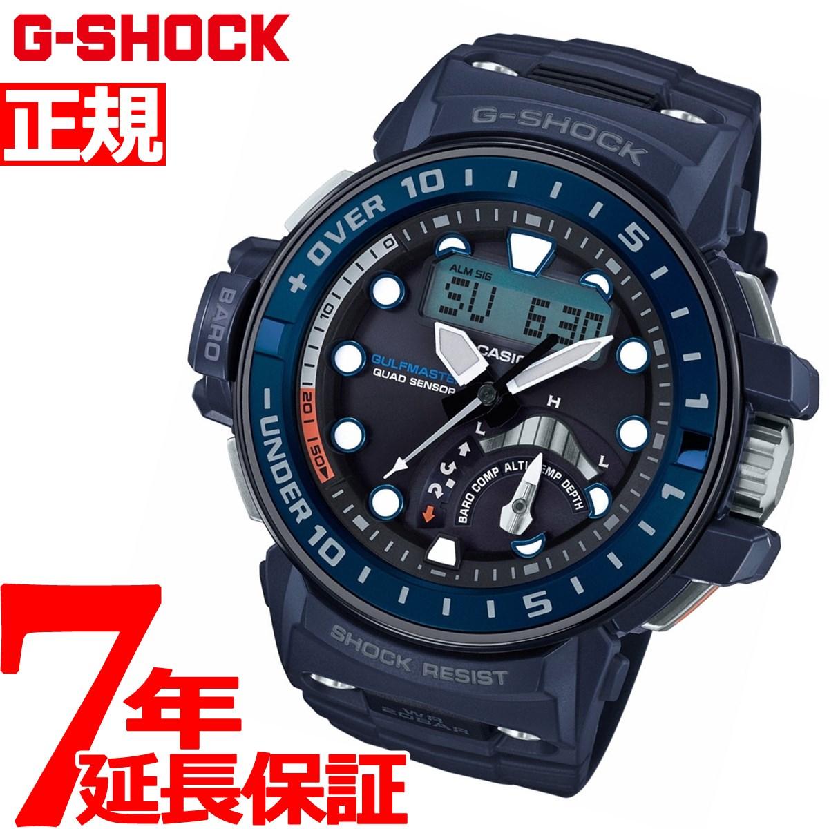 G-SHOCK 電波 ソーラー 電波時計 カシオ Gショック ガルフマスター CASIO GULFMASTER 腕時計 メンズ アナデジ GWN-Q1000A-2AJF【2018 新作】
