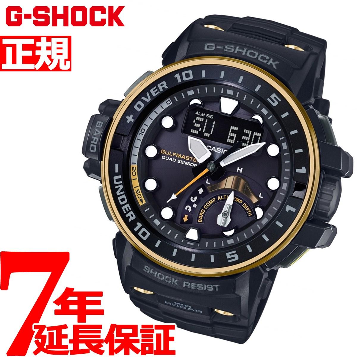 G-SHOCK 電波 ソーラー 電波時計 カシオ Gショック ガルフマスター CASIO GULFMASTER 腕時計 メンズ アナデジ GWN-Q1000GB-1AJF【2018 新作】