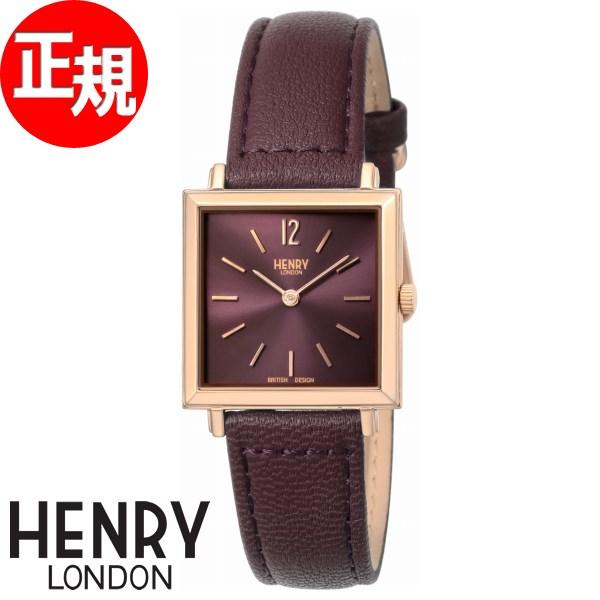 ヘンリーロンドン HENRY LONDON 腕時計 レディース ヘリテージ スクエア HERITAGE SQUARE HL26-QS-0260【2018 新作】