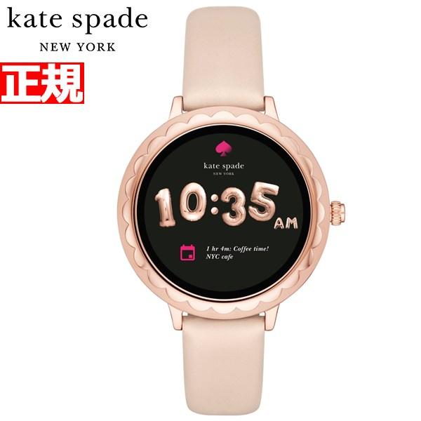 ケイトスペード ニューヨーク kate spade new york connected スマートウォッチ ウェアラブル 腕時計 レディース メトロ METRO KST2003【2018 新作】