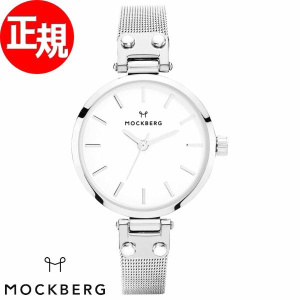 モックバーグ 時計 レディース MOCKBERG Elise Petite 腕時計 28mm ホワイト シルバースチールメッシュ MO402