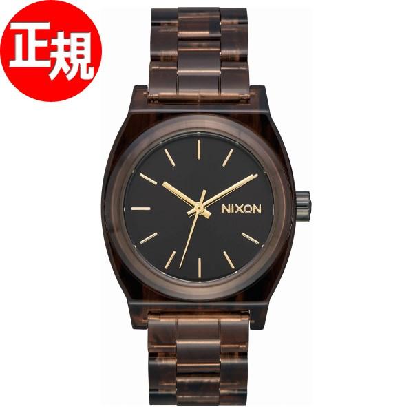 ニクソン NIXON ミディアム タイムテラー アセテート MEDIUM TIME TELLER ACETATE 腕時計 レディース BROWN NA1214400-00【2018 新作】