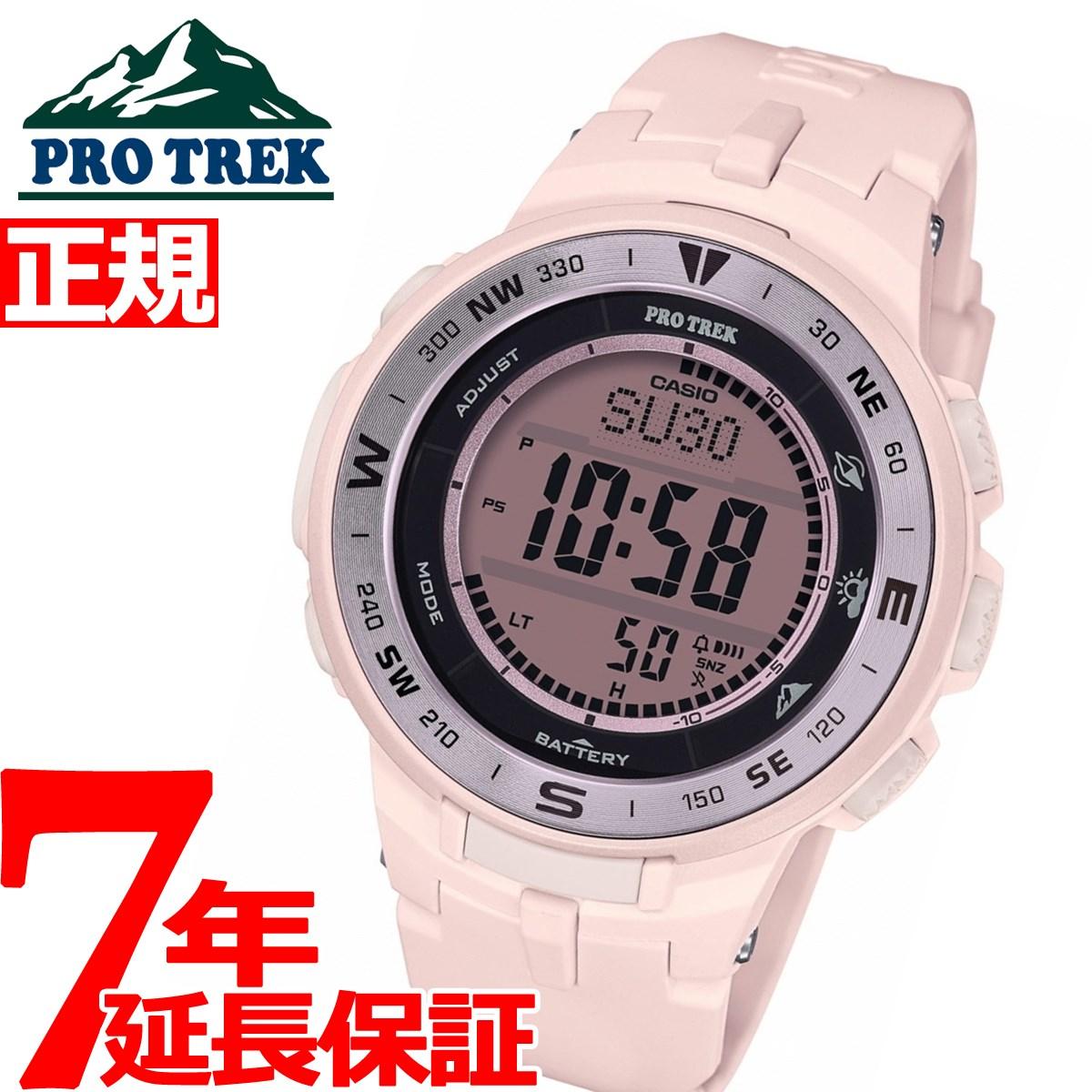 カシオ プロトレック CASIO PRO TREK ソーラー 腕時計 メンズ タフソーラー PRG-330-4JF【2018 新作】