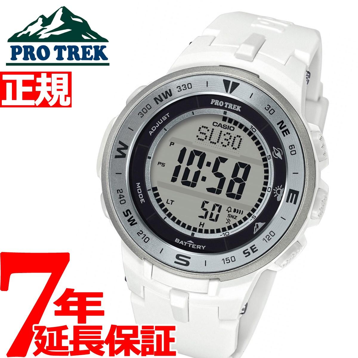【お買い物マラソンは当店がお得♪本日20より!】カシオ プロトレック CASIO PRO TREK ソーラー 腕時計 メンズ タフソーラー PRG-330-7JF【2018 新作】