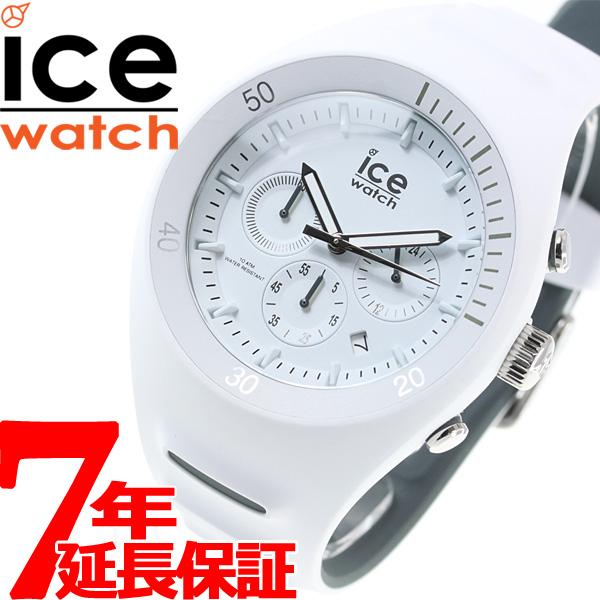【お買い物マラソンは当店がお得♪本日20より!】アイスウォッチ ICE-Watch 腕時計 メンズ ピエールルクレ Pierre Leclercq ホワイト 014943【2018 新作】