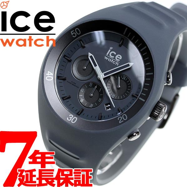 【お買い物マラソンは当店がお得♪本日20より!】アイスウォッチ ICE-Watch 腕時計 メンズ ピエールルクレ Pierre Leclercq ブラック 014944【2018 新作】