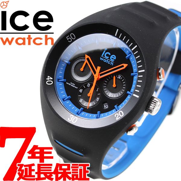 アイスウォッチ ICE-Watch 腕時計 メンズ ピエールルクレ Pierre Leclercq ディープウォーター 014945【2018 新作】
