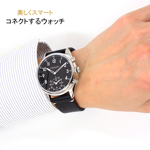 クロナビー KRONABY アペックス APEX スマートウォッチ 腕時計 メンズ A1000-1910