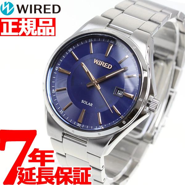セイコー ワイアード SEIKO WIRED ソーラー 腕時計 メンズ ニュースタンダードモデル AGAD401