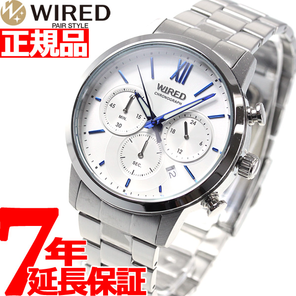 【SHOP OF THE YEAR 2018 受賞】セイコー ワイアード ペアスタイル SEIKO WIRED PAIR STYLE 祝成人 限定モデル 腕時計 メンズ AGAT722