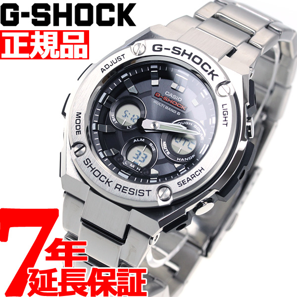 G-SHOCK 電波 ソーラー 電波時計 G-STEEL カシオ Gショック Gスチール CASIO 腕時計 メンズ タフソーラー GST-W310D-1AJF