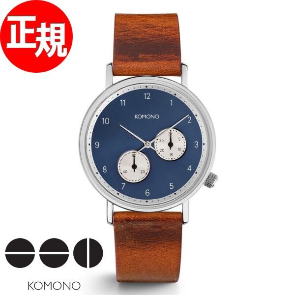 KOMONO 時計 メンズ コモノ 腕時計 ワルサー コニャック KOM-W4001