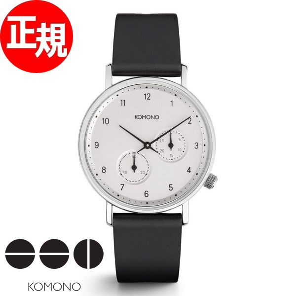 【SHOP OF THE YEAR 2018 受賞】KOMONO 時計 メンズ コモノ 腕時計 ワルサー ネロ KOM-W4002
