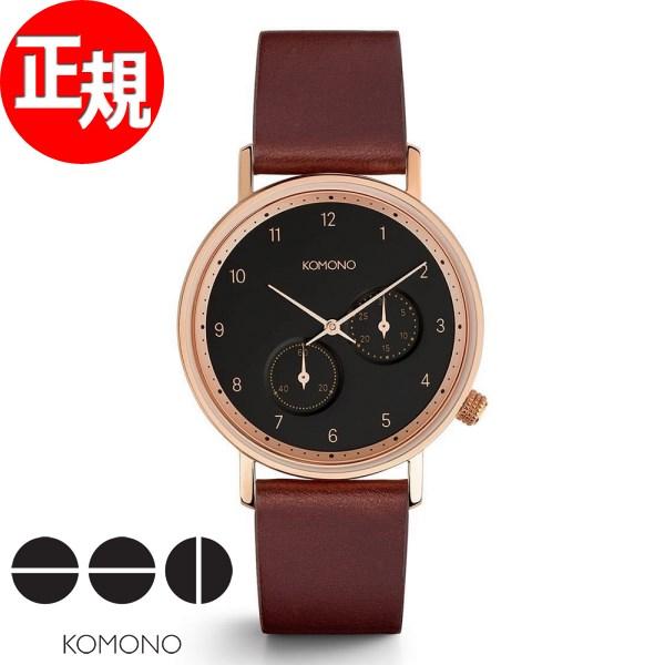 KOMONO 時計 メンズ コモノ 腕時計 ワルサー バーガンディ KOM-W4003