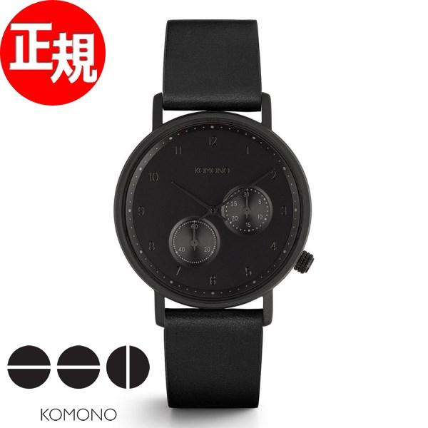 KOMONO 時計 メンズ コモノ 腕時計 ワルサー レイヴン KOM-W4004