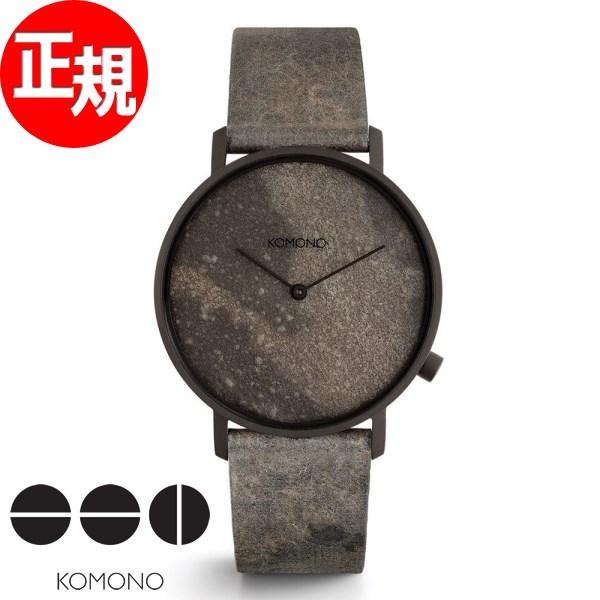 KOMONO 時計 メンズ コモノ 腕時計 ルイス グレイスレート KOM-W4052