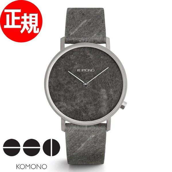【お買い物マラソンは当店がお得♪本日20より!】KOMONO 時計 メンズ コモノ 腕時計 ルイス ダークスレート KOM-W4053
