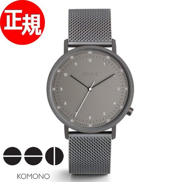 KOMONO 時計 メンズ コモノ 腕時計 ルイス ガンメッシュ KOM-W4059【2018 新作】