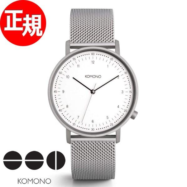 KOMONO 時計 メンズ コモノ 腕時計 ルイス シルバーメッシュ KOM-W4060【2018 新作】