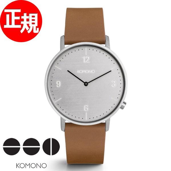 KOMONO 時計 メンズ コモノ 腕時計 ルイス メトロポリス KOM-W4061【2018 新作】